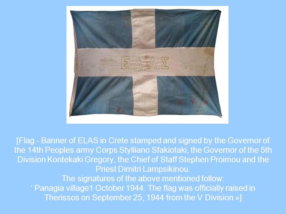 [Flag - Banner of ELAS in Crete stamped and signed by the Governor of the 14th Peoples army Corps Stylliano Sfakiotaki, the Governor of the 5th Division Kontekaki Gregory, the Chief of Staff Stephen Proimou and the Priest Dimitri Lampsikinou.